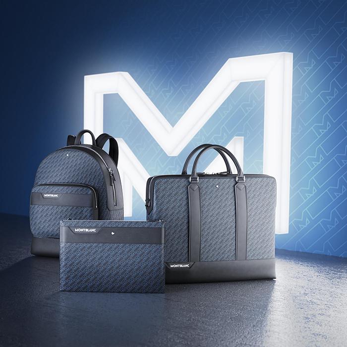 Businesstrolleys, Taschen und Rucksäcke: Montblanc bietet perfekte Begleiter.
